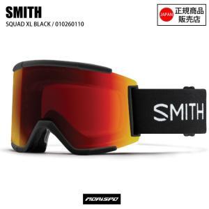 スミス ゴーグル SMITH SQUAD XL BLACK スカッドXL 010260110 クロマ...