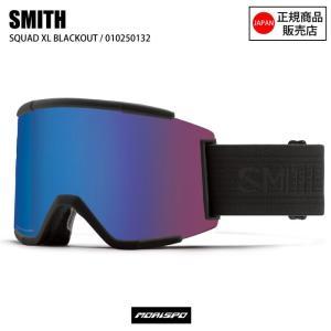 スミス ゴーグル SMITH SQUAD XL BLACKOUT スカッドXL 010250132 ...
