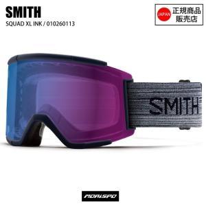 スミス ゴーグル SMITH SQUAD XL INK スカッドXL 010260113 クロマポッ...