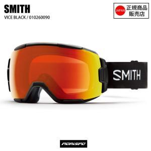 スミス ゴーグル SMITH VICE BLACK バイス 010260090 クロマポップ エブリ...