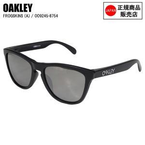 OAKLEY オークリー サングラス フロッグスキン FROGSKINS (A) アイウェア サングラス OO9245-8754の画像