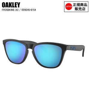 OAKLEY オークリー サングラス OO9245-6154 FROGSKINS (A) フロッグスキン OO9245-6154 マットブラック アイウェア サングラスの画像