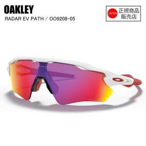 OAKLEY オークリー RADAR EV PATH POLISHED WHITE レーダーイーブイパス ポリッシュホワイト OO9208-05 プリズムロード サングラス スポーツ ブランド おすすめの画像
