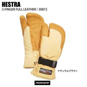 HESTRA ヘストラ 30872 3-FINGER FULL 30872 3−FINGER FUL...