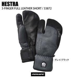 HESTRA ヘストラ 33872 3-FINGER FULL 33872 3−FINGER FUL...