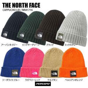 THE NORTH FACE   ザ ノースフェイス   NN41716 カプッチョリッド   [モリスポ] ビーニー