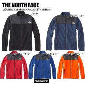 THE NORTH FACE / ザ ノースフェイス / NL61804 マウンテンバーサマイクロジャケット / [モリスポ] ミドルシャツ