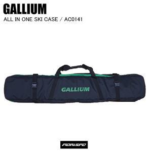 GALLIUM ガリウム ALL IN ONE SKI CASE オールインワンスキーケース AC0...