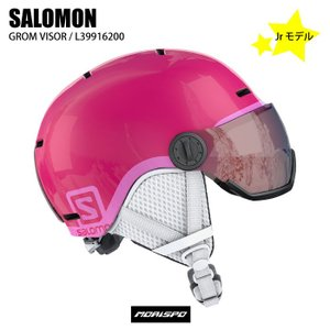 SALOMON サロモン GROM VISOR     グロムバイザー L39916200 GLOS...