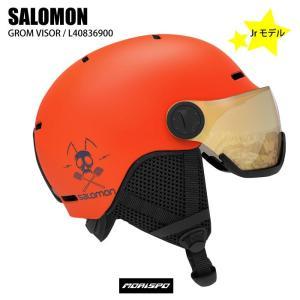 SALOMON サロモン GROM VISOR     グロムバイザー L40836900 FLAM...