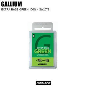 GALLIUM ガリウム EXTRA BASE GREEN 100G SW2073 スキー スノーボ...