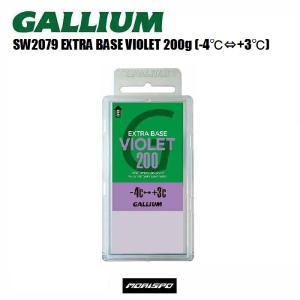 GALLIUM ガリウム EXTRA BASE VIOLET 200G SW2079 スキー スノー...