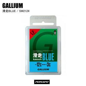 GALLIUM ガリウム 滑走 WAX BLUE 50G SW2124 スキー スノーボード ボード