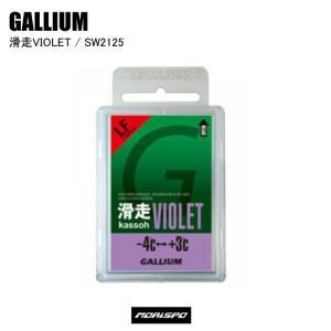 GALLIUM ガリウム 滑走 WAX VIOLET 50G SW2125 スキー スノーボード ボ...