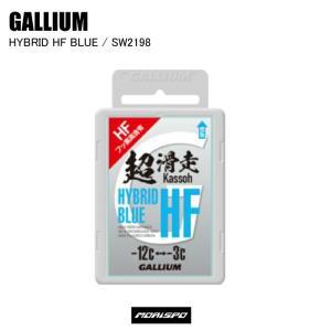 GALLIUM ガリウム HYBRID HF BLUE 50G SW2198 スキー スノーボード ...