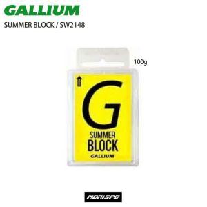 GALLIUM   ガリウム   SUMMER BLOCK   SW2148   100G     ...