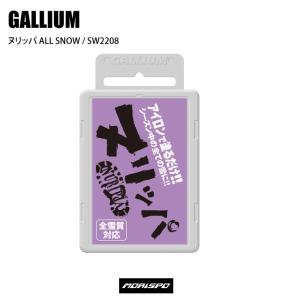 GALLIUM ガリウム SW2208 ヌリッパ ALL SNOW ヌリッパ オールスノー SW22...