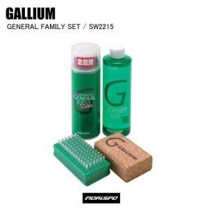 GALLIUM ガリウム メンテナンス用品 チューンナップ SW2215 GENERAL FAMIL...