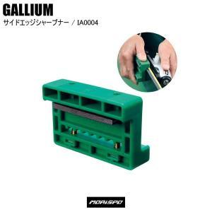 GALLIUM   ガリウム   サイドエッジシャープナー   IA0004       スキー  ...