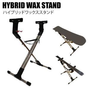 HYBRID WAX STAND ハイブリッドワックススタンド ブラック チューンナップ マルチスタンド モリヤマスポーツ PayPayモール店