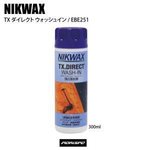 NIKWAX   ニクワックス   TXダイレクトウォッシュイン   EBE251   300ml ...