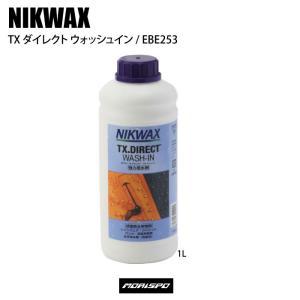 NIKWAX   ニクワックス   TXダイレクトウォッシュイン   EBE253   1000ml...