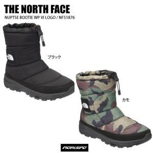 THE NORTH FACE / ザ ノースフェイス / NF51876 ヌプシブーティー / [モリスポ] スノトレ