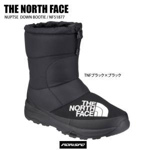 THE NORTH FACE / ザ ノースフェイス / NF51877 ヌプシダウンブーティー / [モリスポ] スノトレ