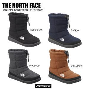 THE NORTH FACE / ザ ノースフェイス / NFW51878 レディース ヌプシブーティーウール / [モリスポ] スノトレ