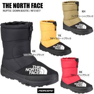 THE NORTH FACE   ザ ノースフェイス   NF51877 ヌプシダウンブーティー   [モリスポ] スノトレ