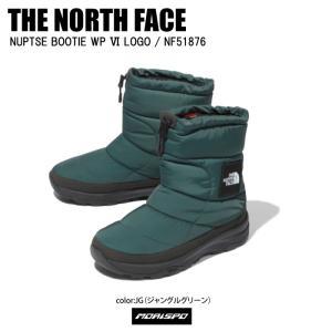 THE NORTH FACE ノースフェイス NF51876 NUPTSE BOOTI ヌプシブーテ...