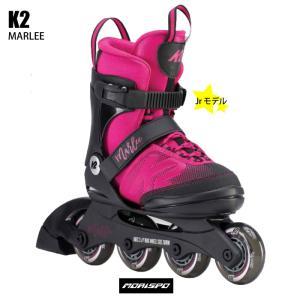 K2 ケイツー ジュニア インラインスケート MARLEE マーレー マジェンタ ケーツー 国内正規...