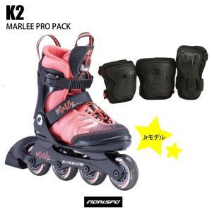 K2 ケイツー ジュニア インラインスケート MARLEE PRO PACK マーレープロ パック ...