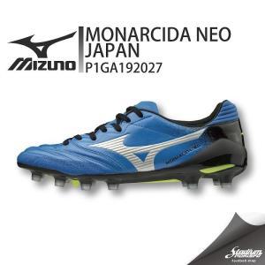 MIZUNO ミズノ モナルシーダ NEO JAPAN P1GA192027 ブルー×シルバー   サッカー スパイク