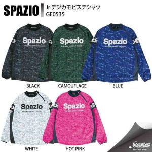 スパッツィオ、ジュニア ピステシャツ。裏地にメッシュ素材を採用したピステシャツ。個性のあるデジカモ柄...