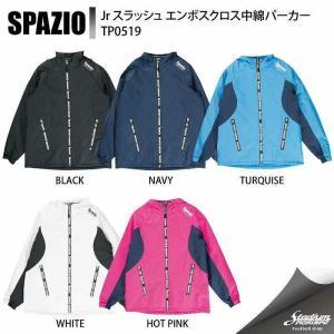 スパッツィオ SPAZIO フットサル トレーニングジャケット ジュニア スラッシュ エンボスクロス...