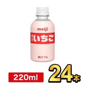 明治 PET いちご 220ml 【24本】 meiji ペットボトル フルーツジュース 明治特約店