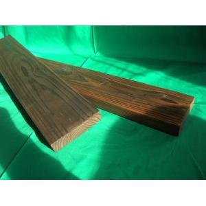 焼杉板|moriyamuku-com