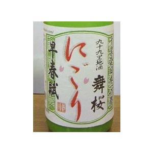 千葉の酒 舞桜 にごり 15度1800ml|moriyasyuzo