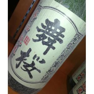 千葉の酒 舞桜 辛口純米 17度1800ml moriyasyuzo