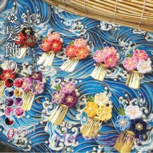 髪飾り 成人式 七五三 浴衣 袴 着物 振袖 和装 つまみ細工 花 卒業式 結婚式  手作り