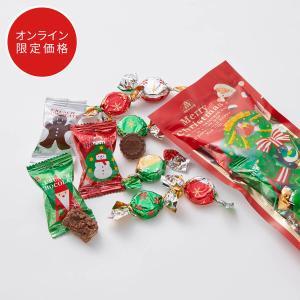 モロゾフ クリスマスサプライズ(クランチチョコレート&ミルクチョコレート) 11個入