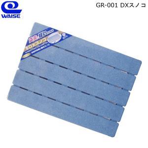 DXスノコ ブルー GR-001 ワイズ 浴室スノコ お風呂用 すのこ 発泡スチロール 暖かい あた...