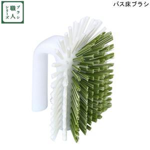 サイズ:約9×11×14cm 重量:約187g 素材:成型部=PP、ブラシ=PET 原産国:日本 耐...