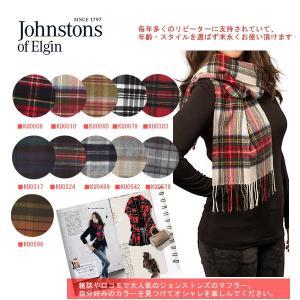 マフラー Johnstons ジョンストンズ カシミア ストール check チェック Cashmere Tartans WA000016