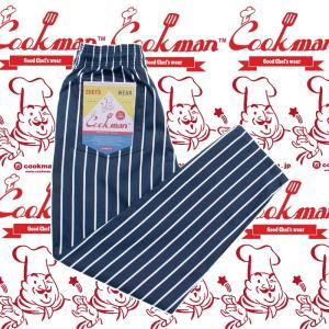 COOKMAN Chef Pants Wide Stripe クックマン シェフパンツ|moshpunx