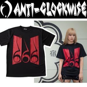 ANTI-CLOCKWISE CHINA RISK Tianmen アンチクロックワイズ Tシャツ|moshpunx