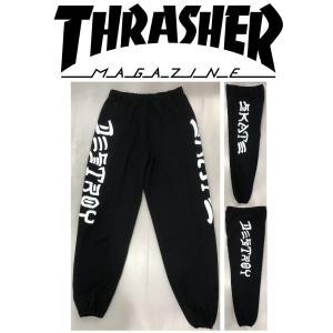 THRASHER SAD SWEATPANTS スラッシャー スウェットパンツ|moshpunx