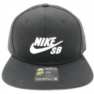 NIKE SB ICON PRO SNAPBACK CAP ナイキ スケートボーディング moshpunx