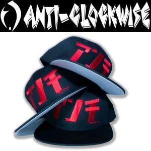 ANTI-CLOCKWISE アンチCAP アンチクロックワイズ スナップバック キャップ|moshpunx
